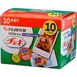 Fuji Instax Mini Film -- 100 Pack